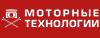 Моторные технологии (MIZOTTY)