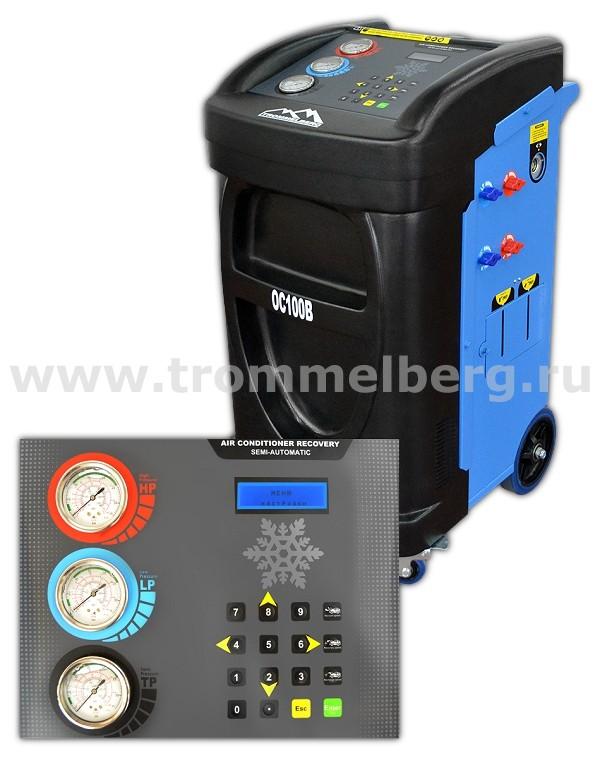 Полуавтоматическая станция для заправки кондиционеров TROMMELBERG OC100