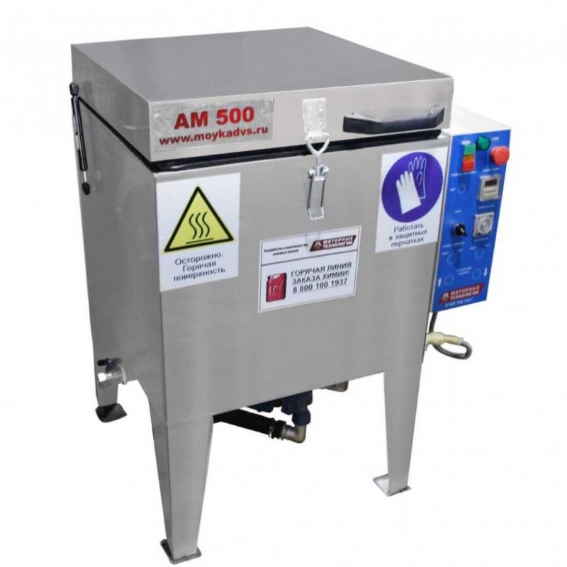 АМ500 ЭКО