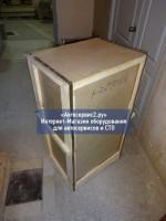 Комплекс-2 (артикул: 01 014)